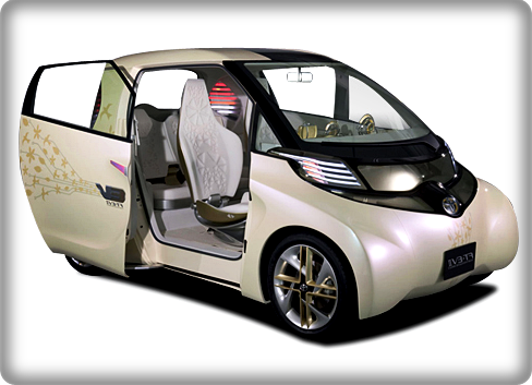 City Car Masa Depan Toyota FT-EV II