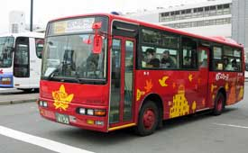 Hiroshima Sightseeing Loop Bus, Hiroshima Station.
