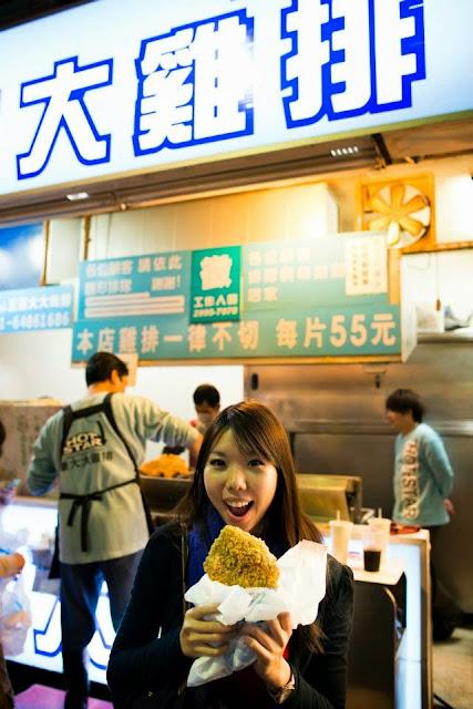 Taiwan Taipei Shilin Night Market Hao Da Da Ji Pai  XXL Chicken Hotstar Chicken 台北士林夜豪大大鸡排