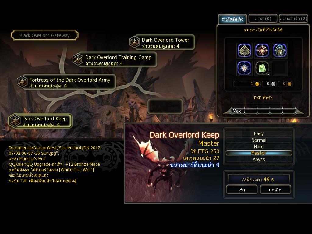 """แหล่งข้อดรอปผงคราฟทุกขั้น .. """"Power, Extract, Crystal"""" !! DN-dark+overlord+keep"""