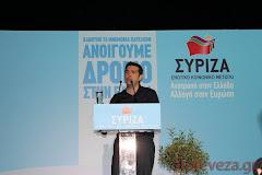 ΟΜΙΛΙΑ ΤΣΙΠΡΑ ΣΤΗΝ ΠΡΕΒΕΖΑ