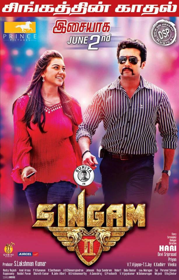Singam 2 Movie New Posters - Cinema65.com