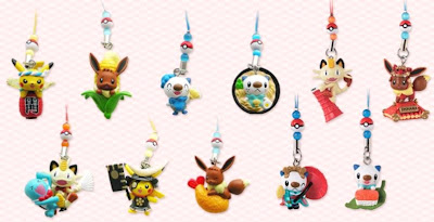 Pokemon Local Flavors Beads Strap PokeCenJP