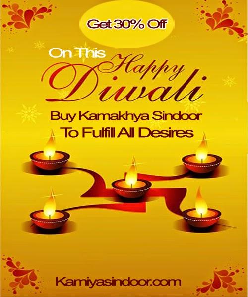 Kamakhya kamya Devi