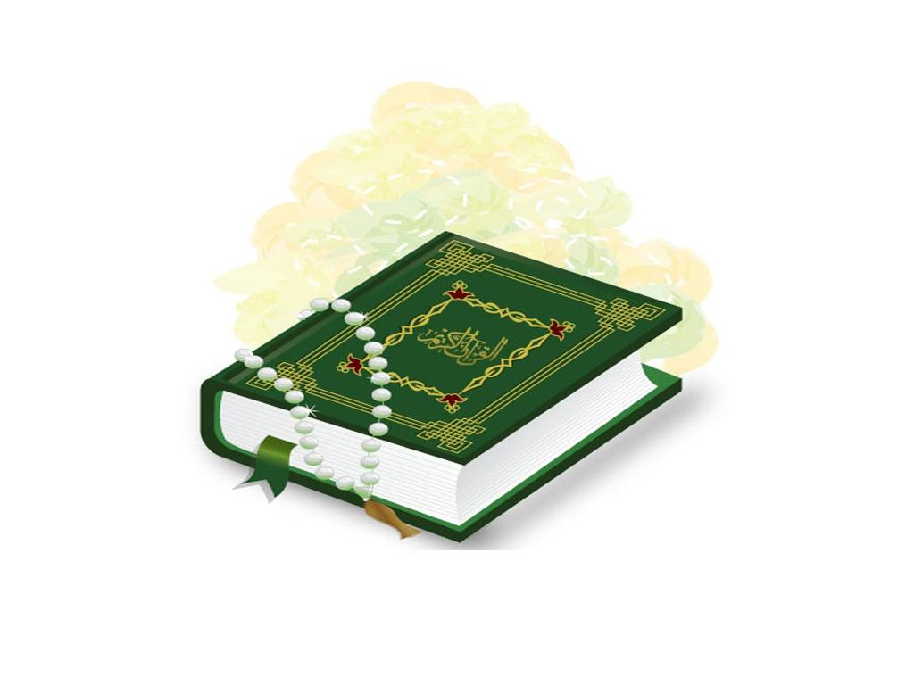 Quran Images High Resolution Islamic High Qu...