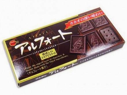 Biscuits au chocolat noir Alfort de Bourbon