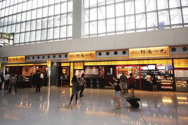 【香港】阿鴻小吃 @香港國際機場