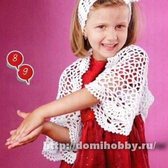 Название: Вязание модно и просто.  Вяжем детям.  Спецвыпуск 11 2012 Праздничные модели Год / месяц...