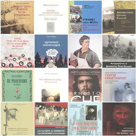 12+3 βιβλία που μπορείς να κάνεις δώρο τις γιορτές