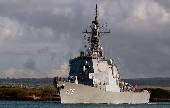 Kapal perusak kelas Kongo