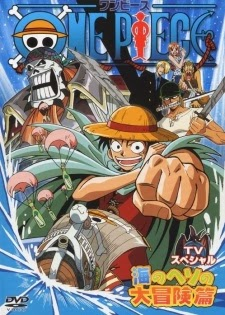 One Piece Special 1 - Adventure In The Ocean&#39s Navel