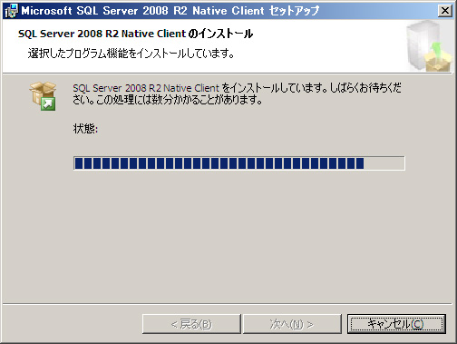 Instalando o SQL Server Native Client -
