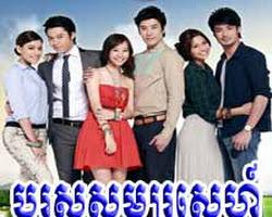 [ Movies ] Boros Sambo Sne ละคอร 3 หนุ่มเมือทอง - Khmer Movies, ភាពយន្តថៃ - Movies, Thai - Khmer, Series Movies