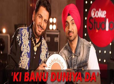 Ki Banu Duniya Da Lyrics - Gurdas Maan ft Diljit Dosanjh