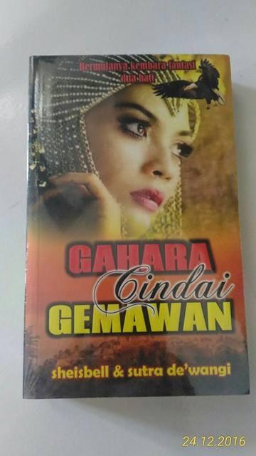 7. GAHARA CINDAI GEMAWAN