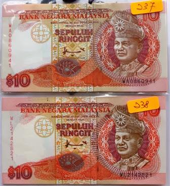 Malaysia 7th Series RM10 WL2142821/30 Ahmad Don's signature,