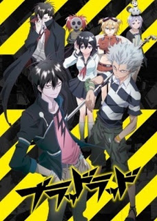Download Film dan Video Blood Lad Subtitle Indonesia Terbaru 2015