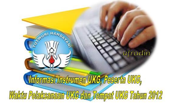 Kisi Kisi Instrumen Uji Kompetensi Awal Download Lengkap