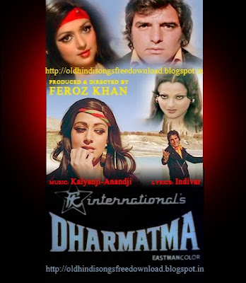 FREE DOWNLOAD DHARMATMA SONGS 1975
