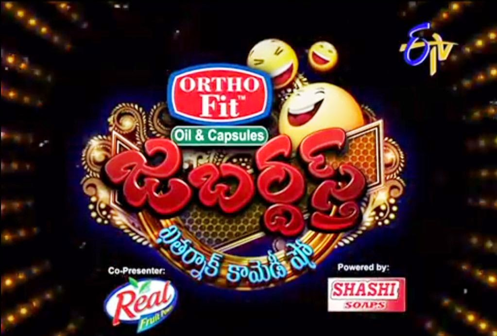 Etv Jabardasth Comedy Show All videos up to date