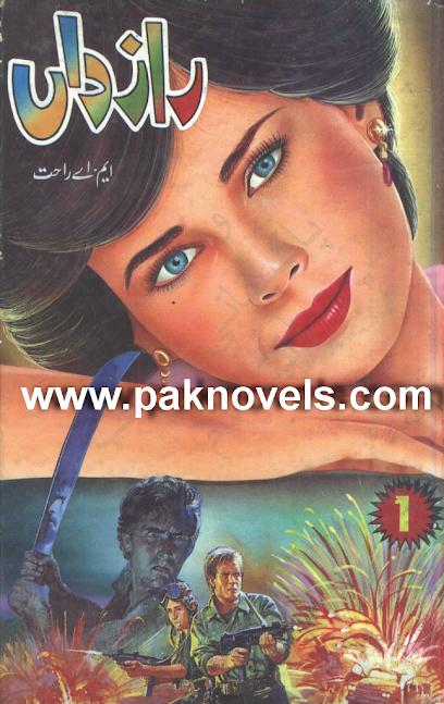 Raaz Daan by MA Rahat