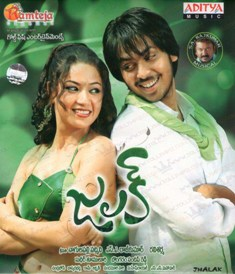 Download Telugu Movie Jhalak MP3 Songs, Download Free Jhalak Telugu Movie South MP3 Songs