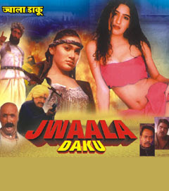 Jwaala Daaku 2000 Hindi Movie Watch Online