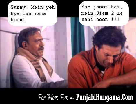 Sunny Deol Troll Funny Punjabi Jokes