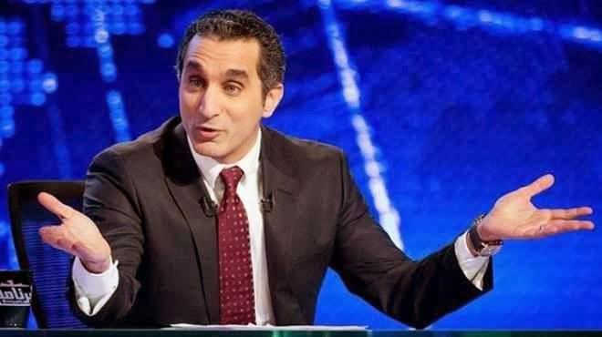 مشاهدة حلقة باسم يوسف الأخيرة الممنوعة من العرض في برنامج البرنامج