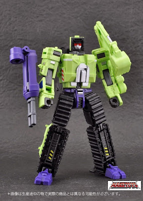 Green Giant Maketoys