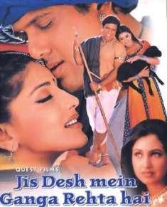 Download Hindi Movie Jis Desh Mein Ganga Rehta Hain MP3 Songs