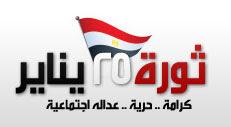 http://3.bp.blogspot.com/-VzSeZQraRUA/TV6pinXMZXI/AAAAAAAAALg/3_gxNRJH8dY/s400/25_Jan_logo.jpg