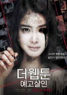 Ma Kinh Dị Hàn Quốc