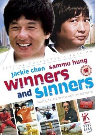 Winners and Sinners 1983 Dual Audio Hindi BluRay Download