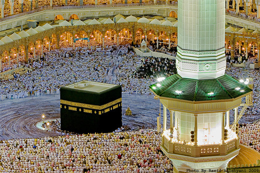 Al Masjid Arm Or The Grand Mosque Surrounds Islams Holiest Place Kaaba Shareef It Is Located In City Of Mecca And