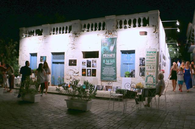 Η έκθεση φωτογραφίας στην Ερμιόνη ολοκληρώθηκε
