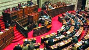 Οι ερωτήσεις των Ελλήνων βουλευτών στο κοινοβούλιο για τους αεροψεκασμούς!