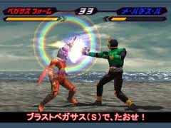 aminkom.blogspot.com - Free Download Games Kamen Rider Heroes