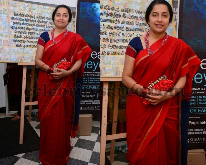 Suhasini Red Crepe Saree