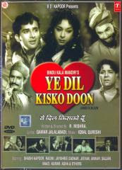 Yeh Dil Kisko Doon 1963 Hindi Movie Watch Online