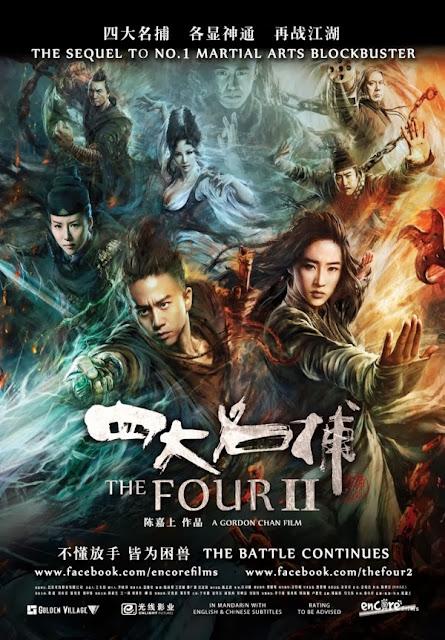 4 มหากาฬพญายม ภาค2[เสียงจีน] The Four 2