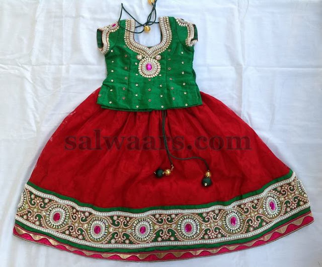 Kids Skirt Red Chili Color