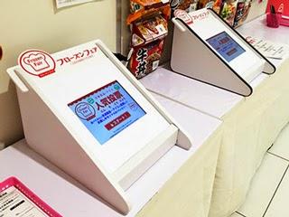 大手スーパー催事場の人気投票イベントに使われているiPad什器