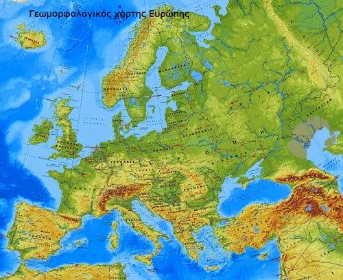 http://ebooks.edu.gr/modules/ebook/show.php/DSGL100/418/2821,10643/extras/gstd25_eu_geo_map/index.html