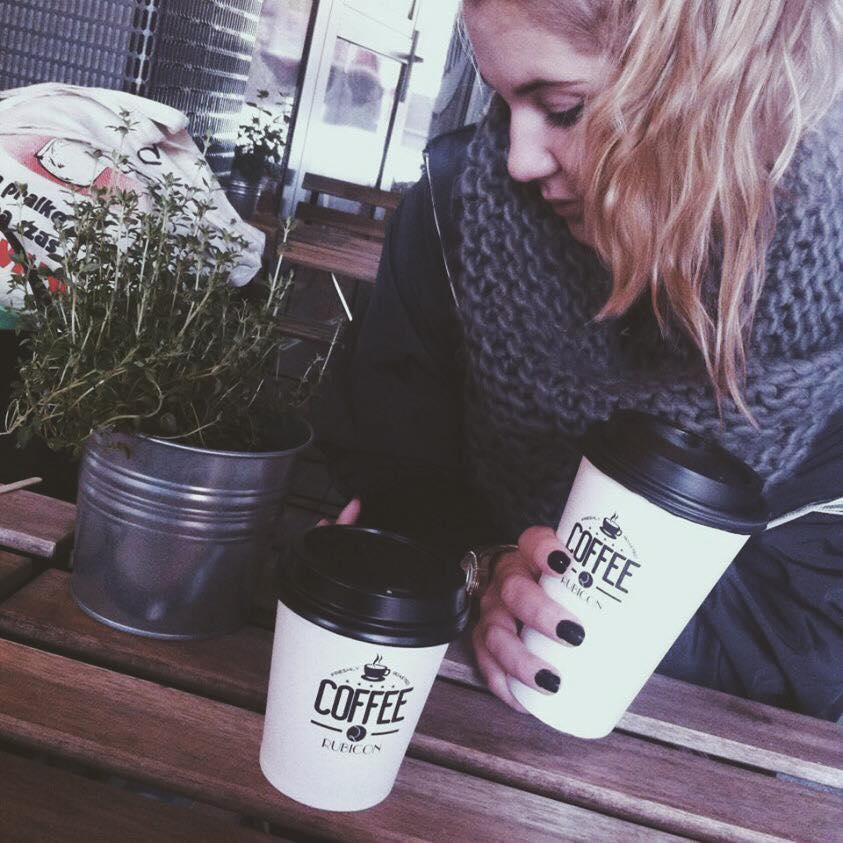 Moja ulubiona kawa.