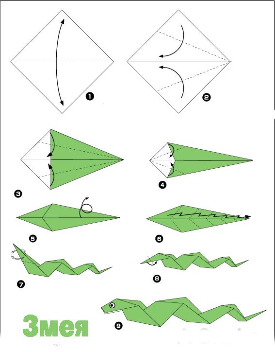 Как сделать змею с оригами