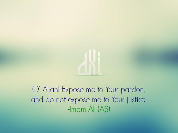 O' Allah! Expose me to Your pardon, and do not expose me to Your justice.