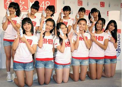 Foto Sexy JKT48