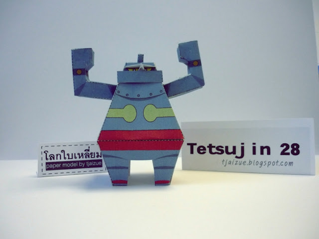 Tetsujin 28 Paper Toy