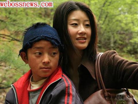 朱芷瑩 這兒是香格里拉1